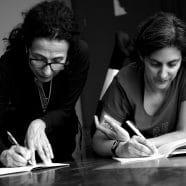 Danse & Littérature : Résidence de création – appel à participation